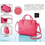 日本Sweet 流行时尚杂志2017年3月 送AHKAH粉嫩包包