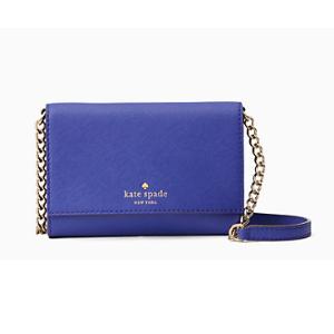 宝蓝色链条小包