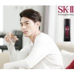 SK-II Facial Treatment Essence for Men, 5.3 Oz