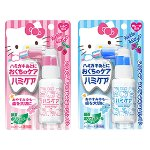 Hamikea Baby Mouth Cleaning Spray @ Amazon Japan