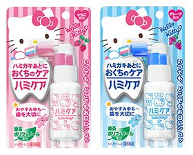 $6.02Hamikea Baby Mouth Cleaning Spray @ Amazon Japan