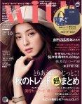 直邮全球!$7.27/ RMB48 With杂志 2016年10月号 赠送SLOBE 手袋 2枚套装 火热预约中