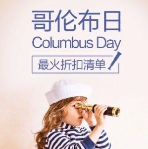 Columbus Day!! Deals Roundup!