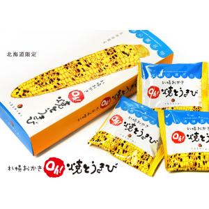 Oh! とうきびCorn Crackers