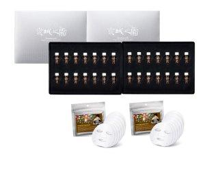 Naruko La Creme Platinum Bright Essence Repairing Complex + Gift