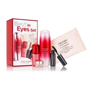 Shiseido Best in Eyes Set ($108 Value) | Nordstrom