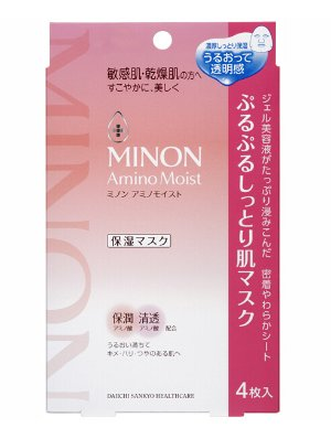 $32.99 Minon Amino Moist Purupuru moist skin mask 22mL × 4 sheets(Pack of 2)