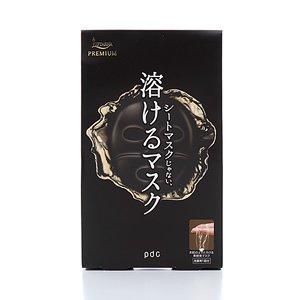 $9.07 PDC Melting Face Mask @Amazon Japan