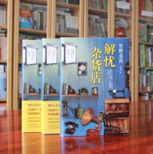 Available Now! 15% OffSelect Popular Chinese Books @ Yamibuy
