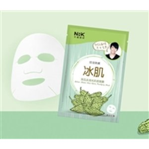 NRK Bitter Melon Anti-Shine Purifying Mask 5 pieces