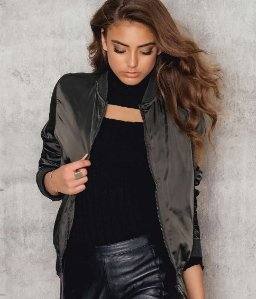 Dealmoon Exclusive! 25% Off All Jackets @ NA-KD