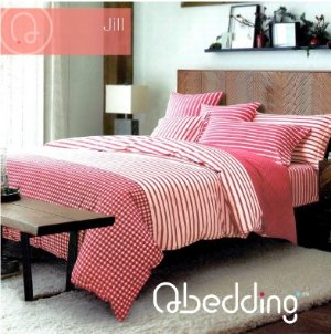 Up to 65% Off2017 Chinese New Year Special Deal @ Qbedding