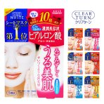 5% to 30% Off Amazon Japan Beauty Fall Festival Event