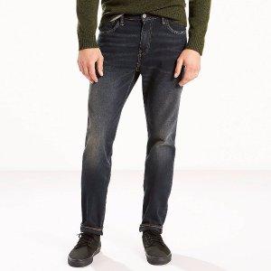 512™ Slim Taper Fit Stretch Jeans | Big John |Levi's® United States (US)