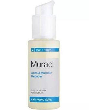 Dealmoon Exclusive!20% off Post-Acne Spot Lightening Gel @Murad.com