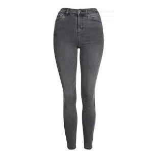 MOTO Sidestripe Jamie Jeans