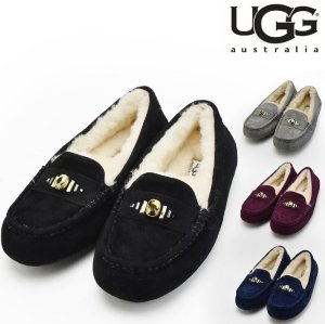 Up to 56% Off UGG Women's Slippers On Sale @ The Walking Company