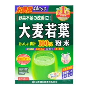YAMAMOTO 100% Barley Leaves Powder Matcha Flavor 44 bags
