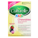 $17.59 Culturelle Kids Chewables Probiotic, Natural Bursting Berry Flavor, 30 ct