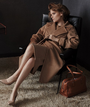 Up to 76% Off Max Mara Women Clothes Sale @ Saks Fifth Avenue