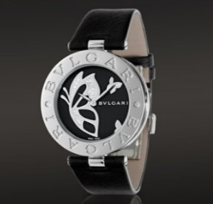 Bulgari Women's B-Zero 1Watch