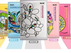 Buy 1 Get 1 Free + 20% Off + Free Gifts On Masks @ Naruko USA