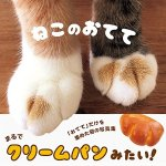 Cat's Paws Photobook @Amazon Japan