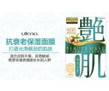 UTENA Premium Beauty Acid Mask Ceramide 4Pcs