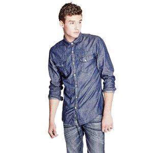 Marik Slim-Fit Chambray Shirt | GuessFactory.com