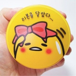 50% Off HOLIKA HOLIKA LAZY & EASY Gudetama Cushion