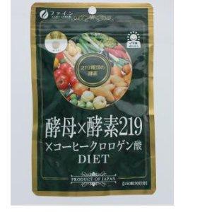 Sasa.com: Fine, Yeast x Enzyme x Coffee Chlorogenic Acid Tablet (150 piece)