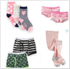 Extra 25% off Friends & Family Sale starts now! BOGO Free Kids Socks and Underwear @ OshKosh.com