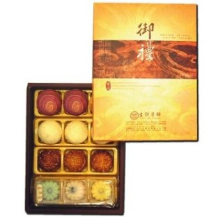 Up to $30 Off Select Mooncakes @ Yamibuy