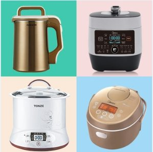Autumn Sale Up to 12% Off Joyoung Soy Milk Maker, Midea Pressure Cooker, Electric Skillet, Electric Stewpot Sale @ Huarenstore