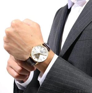 Up to 84% Off Select Watches Sale @ Ashford