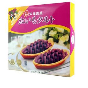 Okinawan sweet potato (big) 10 pcs
