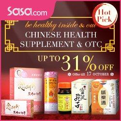Up To 31% OffChinese Health Supplement & OTC @ Sasa.com