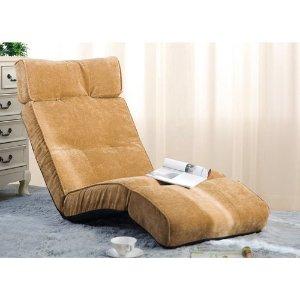 $119Merax 可调式沙发躺椅,米色