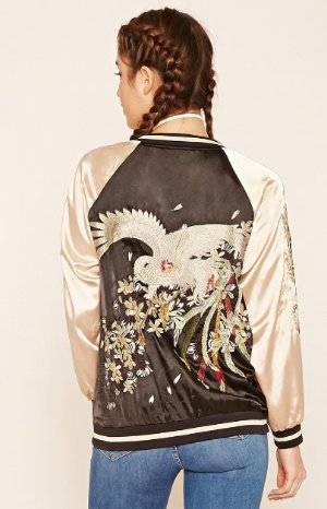 From $32.9 Selected Souvenir Jackets @ Forever21.com