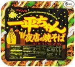 $11.86 Myojo Ippeichan Yakisoba Japanese Style Instant Noodles, 4.77-Ounce Tubs (Pack of 6)