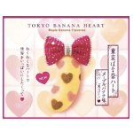 TOKYO BANANA Cake, Various Options @ Yamibuy