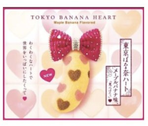 Up to 12% Off + Direct Delivery from JapanTOKYO BANANA Cake, Various Options @ Yamibuy