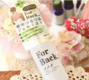 $5.54 ForBack Acne Spray @ Amazon Japan
