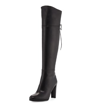 Up to 45% Off Stuart Weitzman Shoes @ LastCall by Neiman Marcus