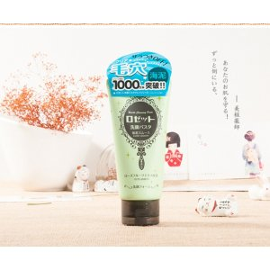 Sengan Pasta Rosette Cleansing Pasta Muddy Sea Smooth, 120g : Facial Cleansing Gels : Beauty