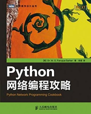 $5.52 Python Network Programming Cookbook