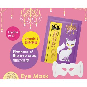NRK Peptide Purrty Kitty-Eye Lifting Eye Mask 10 pcs