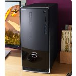 Dell Inspiron Gamer Edition (i7-6700, 16GB DDR3L, 2TB HDD, R9 360)