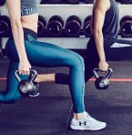 Up to 73% Off Under Armour Women's Sportswear @ 6PM.com