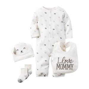 Baby Neutral 4-Piece Babysoft Take-Me-Home Set | Carters.com